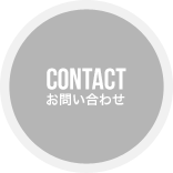 bn-contact-off.png